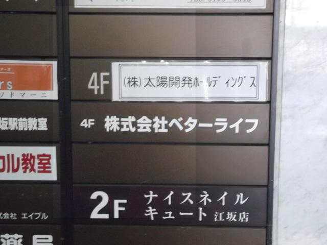 xDSCF2737.jpg