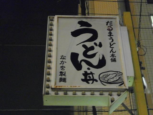 yuki_ex1.jpg