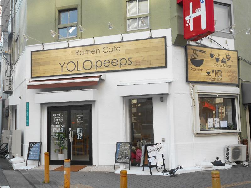 店名:ラーメンカフェ<br>YOLOpeeps