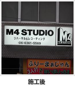 M4 STUDIO