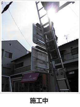 箕面桜ケ丘動物病院